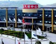 重庆汽博中心二手车交易市场